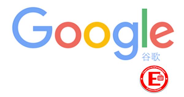 Comment faire pour accéder au site internet Google en Chine   1f5c522438b0